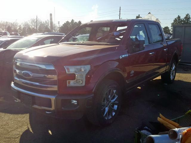 2016 Ford F150 | Vin: 1FTEW1EG6GFB77689