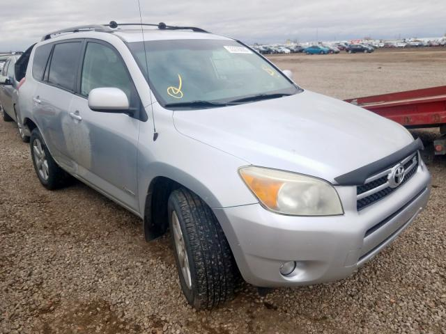 Toyota Rav4 Limited salvage cars for sale: 2008 Toyota Rav4 Limited