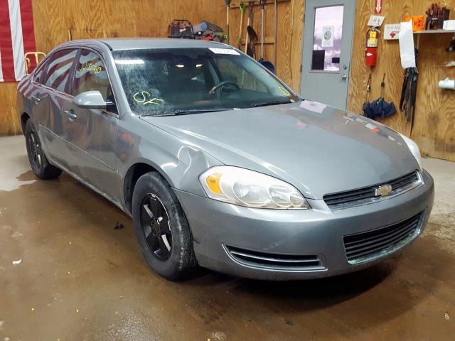 Salvage cars for sale from Copart Kincheloe, MI: 2008 Chevrolet Impala LT