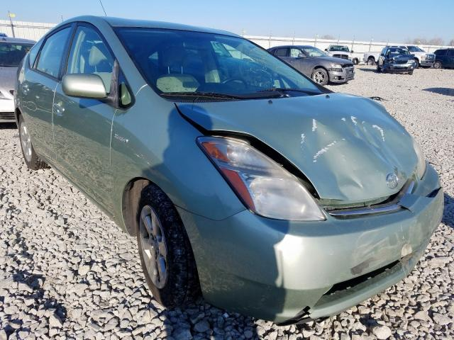 2007 Toyota Prius for sale in Appleton, WI