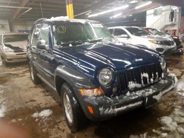 2006 Jeep Liberty SP for sale in Denver, CO