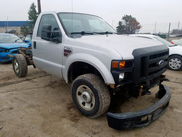 2008 Ford F350 SRW S for sale in Woodhaven, MI