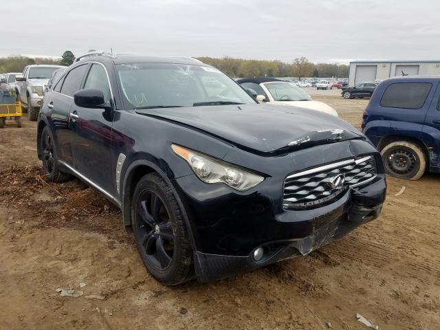 Infiniti salvage cars for sale: 2009 Infiniti FX35