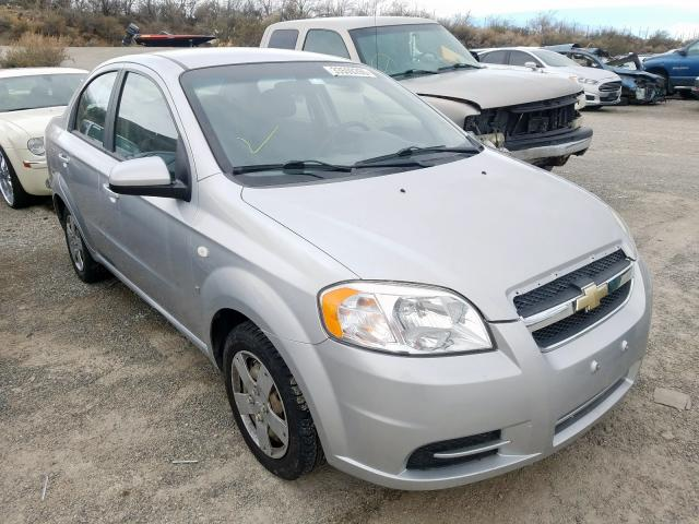 Chevrolet Aveo Base salvage cars for sale: 2008 Chevrolet Aveo Base