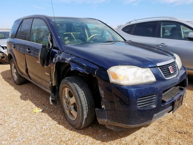 2007 Saturn Vue Hybrid for sale in Bridgeton, MO