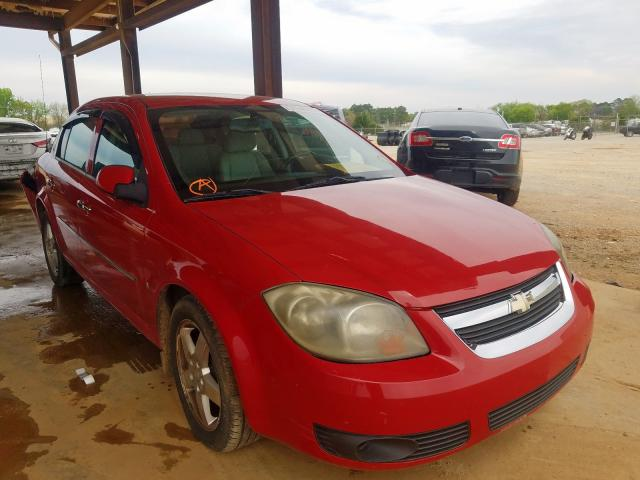 Chevrolet Cobalt salvage cars for sale: 2009 Chevrolet Cobalt
