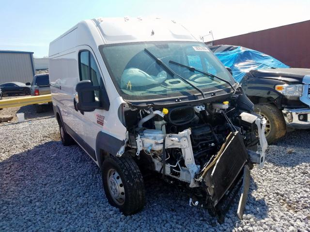 Salvage cars for sale from Copart Hueytown, AL: 2017 Dodge RAM Promaster