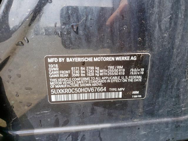 5UXKR0C50H0V67664