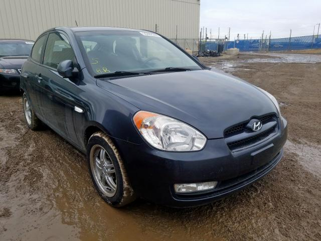 Hyundai Accent Base salvage cars for sale: 2008 Hyundai Accent Base