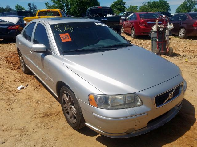 Volvo salvage cars for sale: 2008 Volvo S60 2.5T