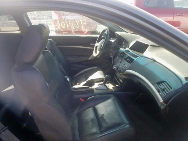 пригнать из сша 2012 Honda Accord Exl 3.5L 1HGCS2B82CA000894