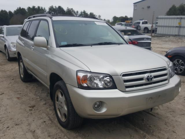 Salvage cars for sale from Copart Mendon, MA: 2007 Toyota Highlander