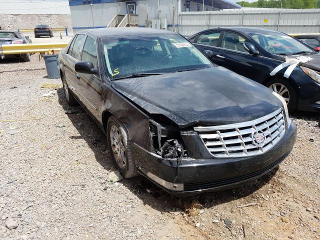 Cadillac DTS salvage cars for sale: 2008 Cadillac DTS