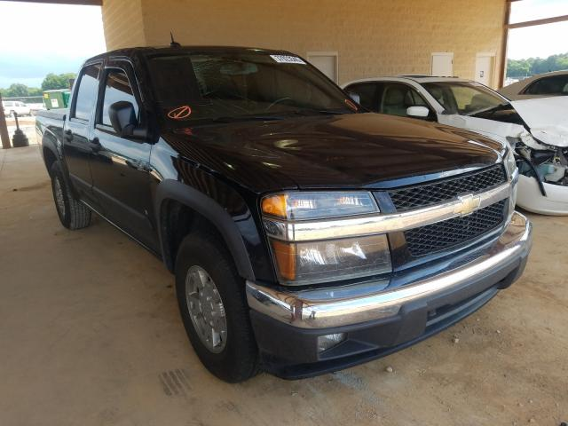2008 Chevrolet Colorado for sale in Tanner, AL