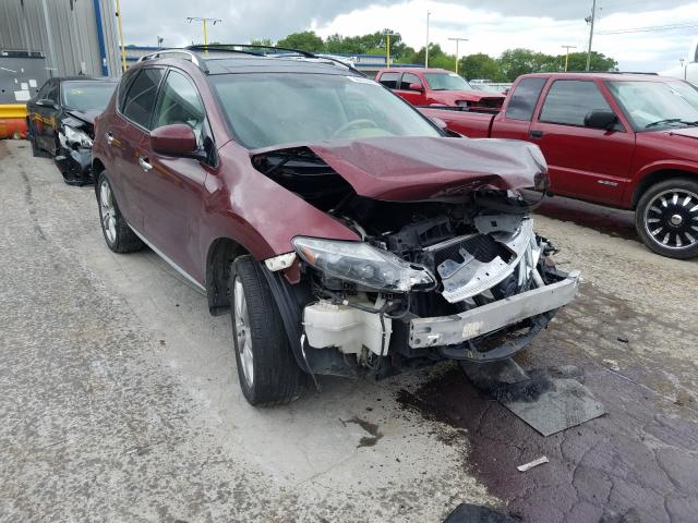 Nissan Murano S salvage cars for sale: 2009 Nissan Murano S