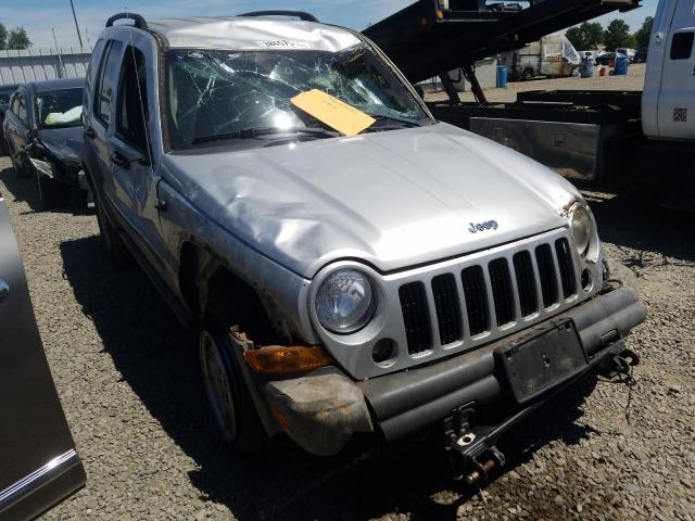Jeep salvage cars for sale: 2005 Jeep Liberty SP