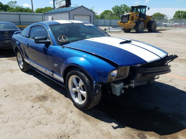 1ZVHT82H875287920-2007-ford-mustang