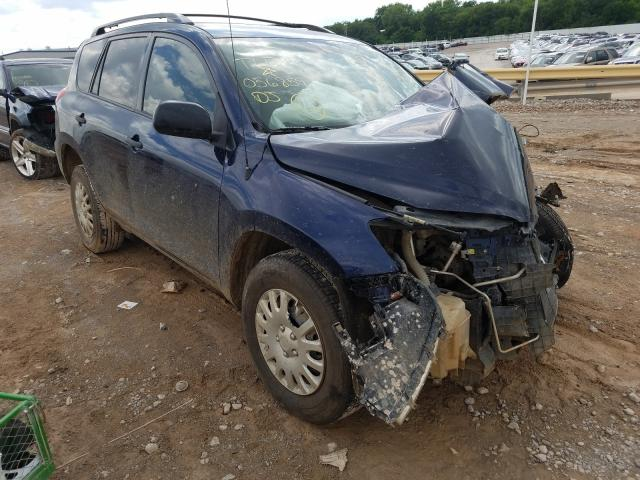Salvage cars for sale from Copart Oklahoma City, OK: 2007 Toyota Rav4