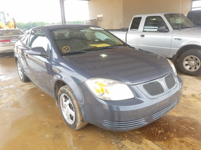 Pontiac salvage cars for sale: 2008 Pontiac G5