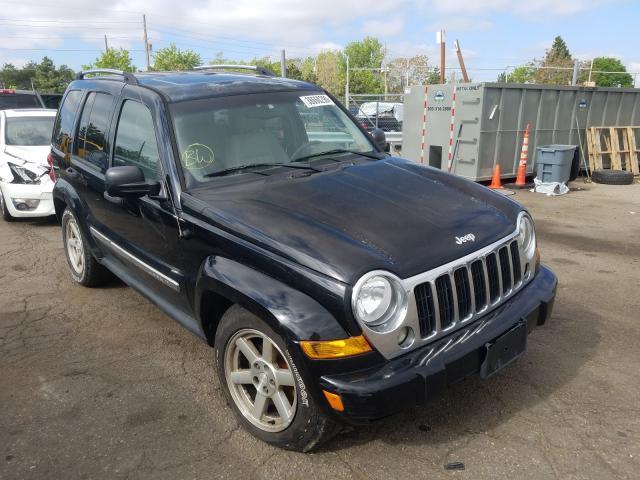 1J4GL58K65W693342-2005-jeep-liberty