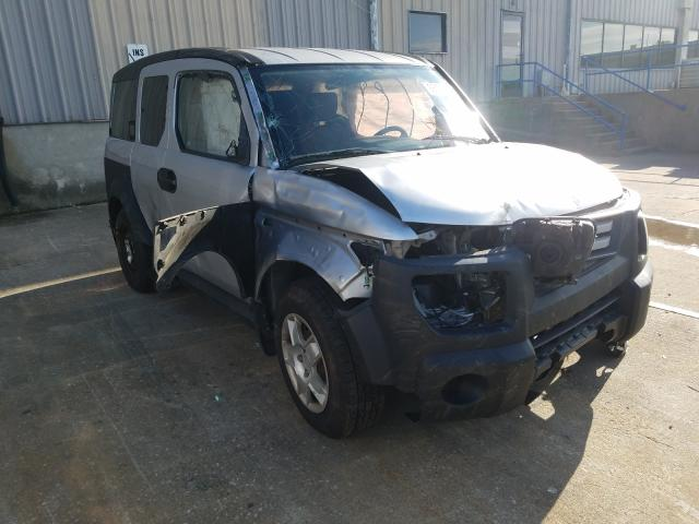 5J6YH28317L015907-2007-honda-element