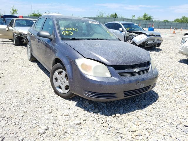 Vehiculos salvage en venta de Copart Kansas City, KS: 2006 Chevrolet Cobalt LS