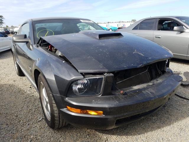1ZVFT80N875350160-2007-ford-mustang