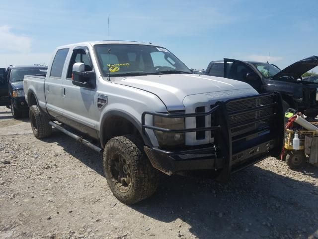 2008 Ford F250 Super for sale in Kansas City, KS