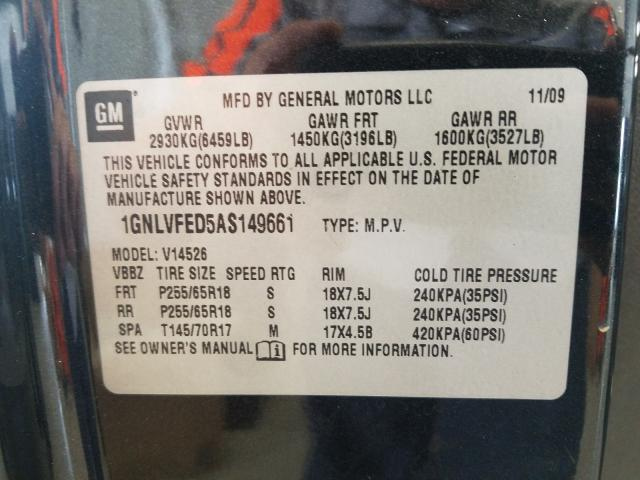 1GNLVFED5AS149661 2010 Chevrolet Traverse L 3.6L