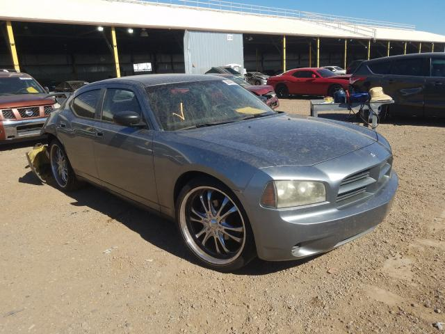 Dodge salvage cars for sale: 2007 Dodge Charger SE