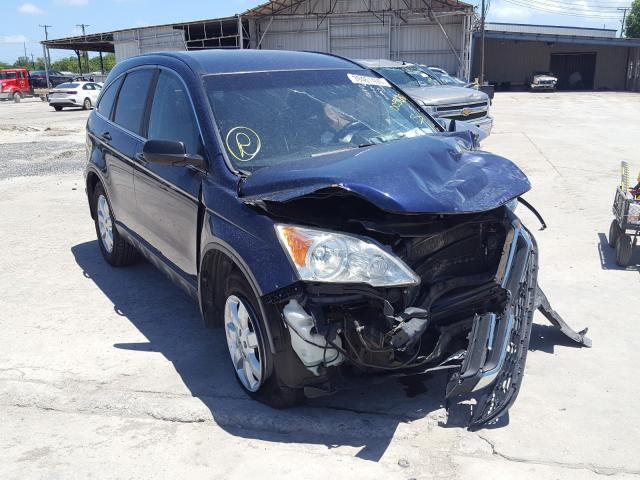 Salvage cars for sale from Copart Corpus Christi, TX: 2011 Honda CR-V SE