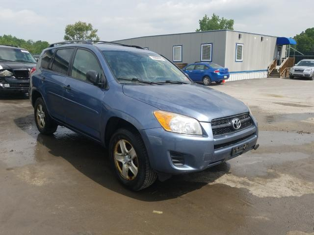 Salvage cars for sale from Copart Duryea, PA: 2009 Toyota Rav4