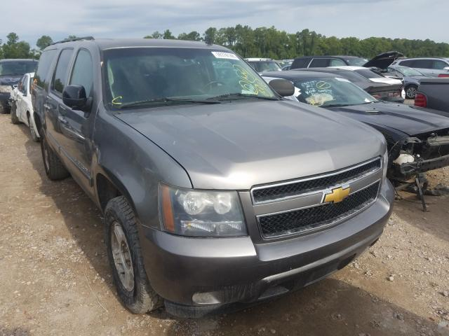 2008 Chevrolet Suburban K for sale in Houston, TX
