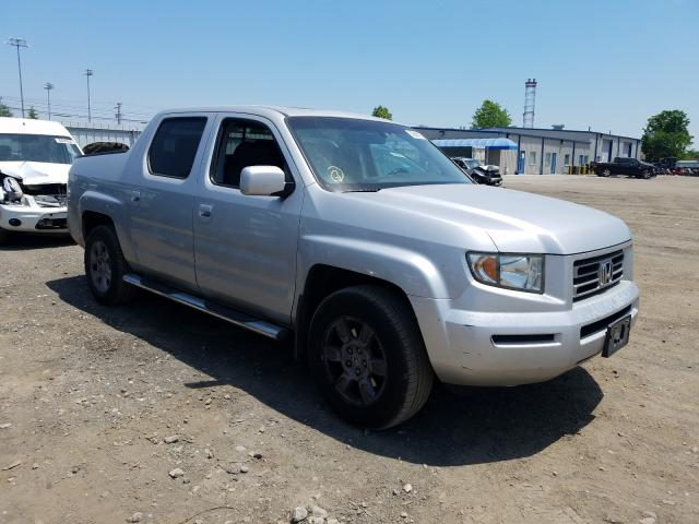 2007 Honda Ridgeline for sale in Finksburg, MD