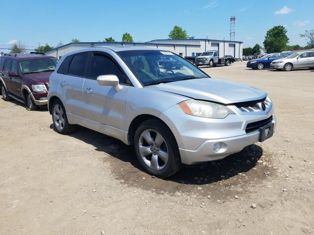 2008 Acura RDX Techno for sale in Finksburg, MD