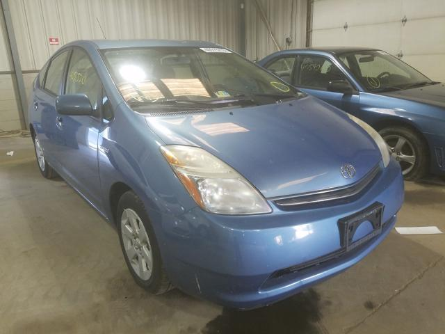 2007 Toyota Prius for sale in West Mifflin, PA