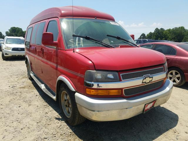 2011 Chevrolet Express G1 for sale in Conway, AR