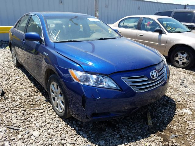 2007 Toyota Camry Hybrid for sale in Cudahy, WI