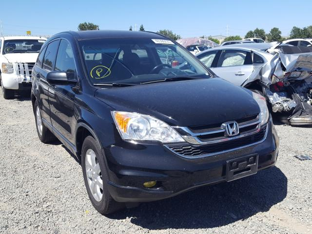 Honda CR-V EXL salvage cars for sale: 2008 Honda CR-V EXL
