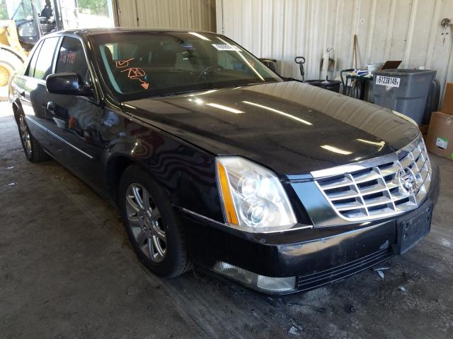 Cadillac Profession salvage cars for sale: 2009 Cadillac Profession