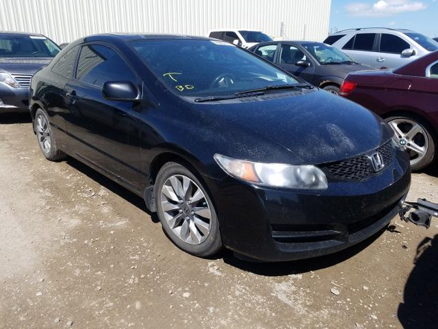Honda Civic EXL salvage cars for sale: 2010 Honda Civic EXL