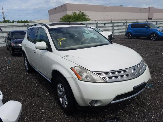 Nissan Murano SL salvage cars for sale: 2007 Nissan Murano SL