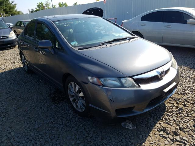Honda salvage cars for sale: 2010 Honda Civic EX