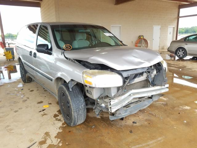 Chevrolet Uplander I salvage cars for sale: 2007 Chevrolet Uplander I