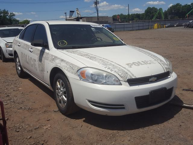 Salvage cars for sale from Copart Hillsborough, NJ: 2008 Chevrolet Impala POL