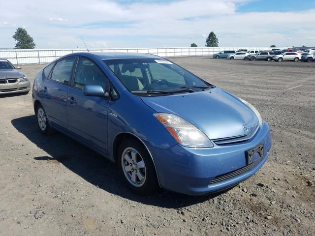 Salvage cars for sale from Copart Airway Heights, WA: 2007 Toyota Prius