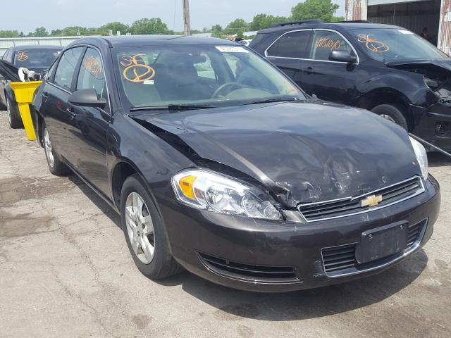 2008 Chevrolet Impala LS for sale in Chicago Heights, IL