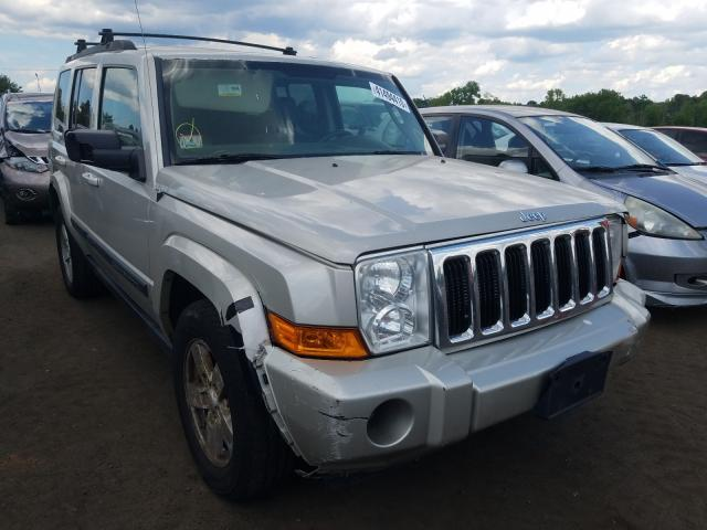 Jeep salvage cars for sale: 2007 Jeep Commander