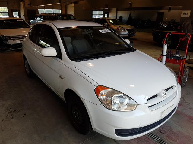 Salvage cars for sale from Copart Sandston, VA: 2010 Hyundai Accent BLU