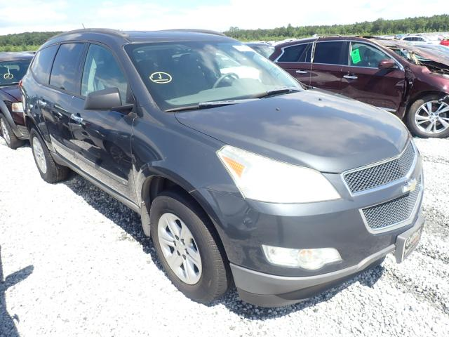 Salvage cars for sale from Copart Spartanburg, SC: 2009 Chevrolet Traverse L